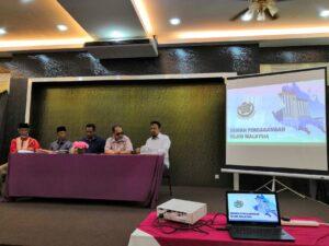 Perjumpaan Ahli DPIM-Kelantan bersama Presiden DPIM. 2