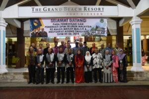 DPIM Selangor : Majlis Makan Malam bersempena Mesyuarat Agung Tahunan kali ke 26 Dewan Perdagangan Islam Malaysia 7
