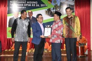 DPIM Selangor : Majlis Makan Malam bersempena Mesyuarat Agung Tahunan kali ke 26 Dewan Perdagangan Islam Malaysia 2