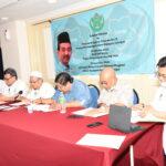 DPIM Selangor : Mesyuarat Agung Tahunan Kali Ke 23 23