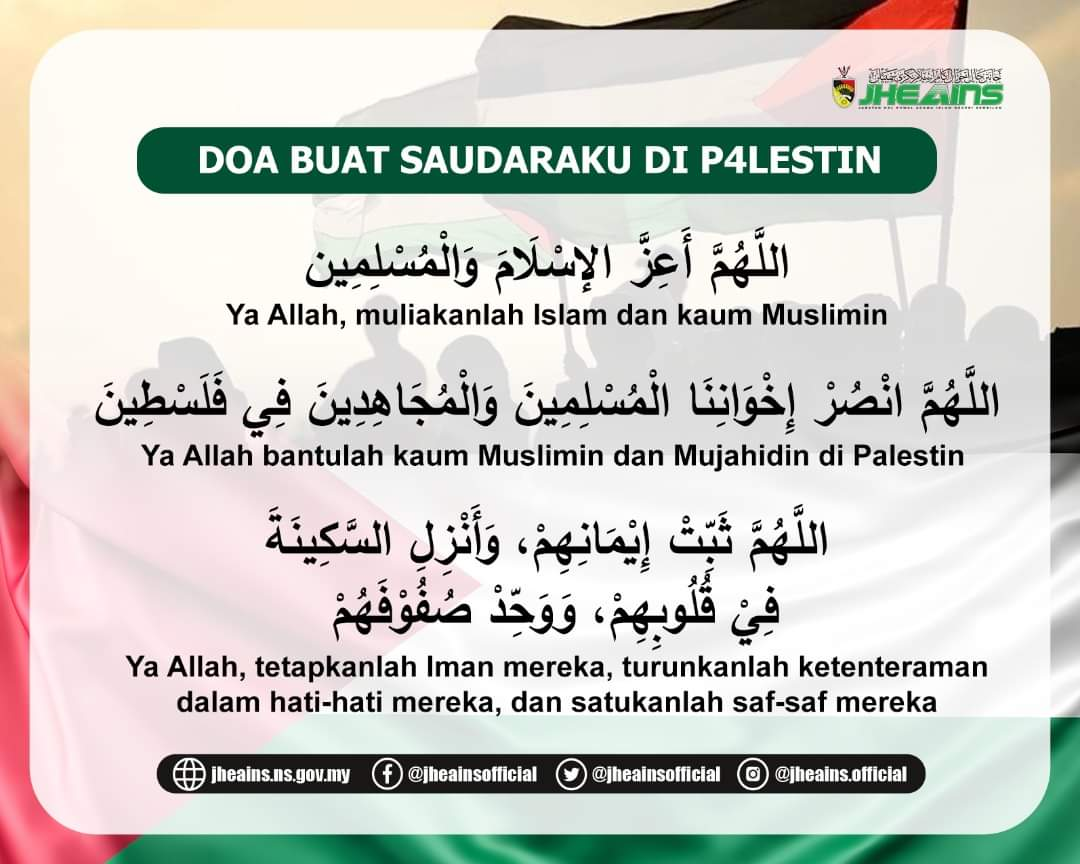 DPIM Selangor : Program Bacaan Yasin dan Doa Selamat Untuk Palestin 1