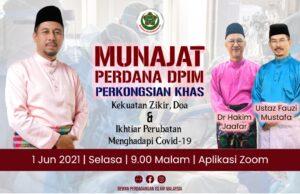 DPIM Selangor : Program Munajat Perdana DPIM 11