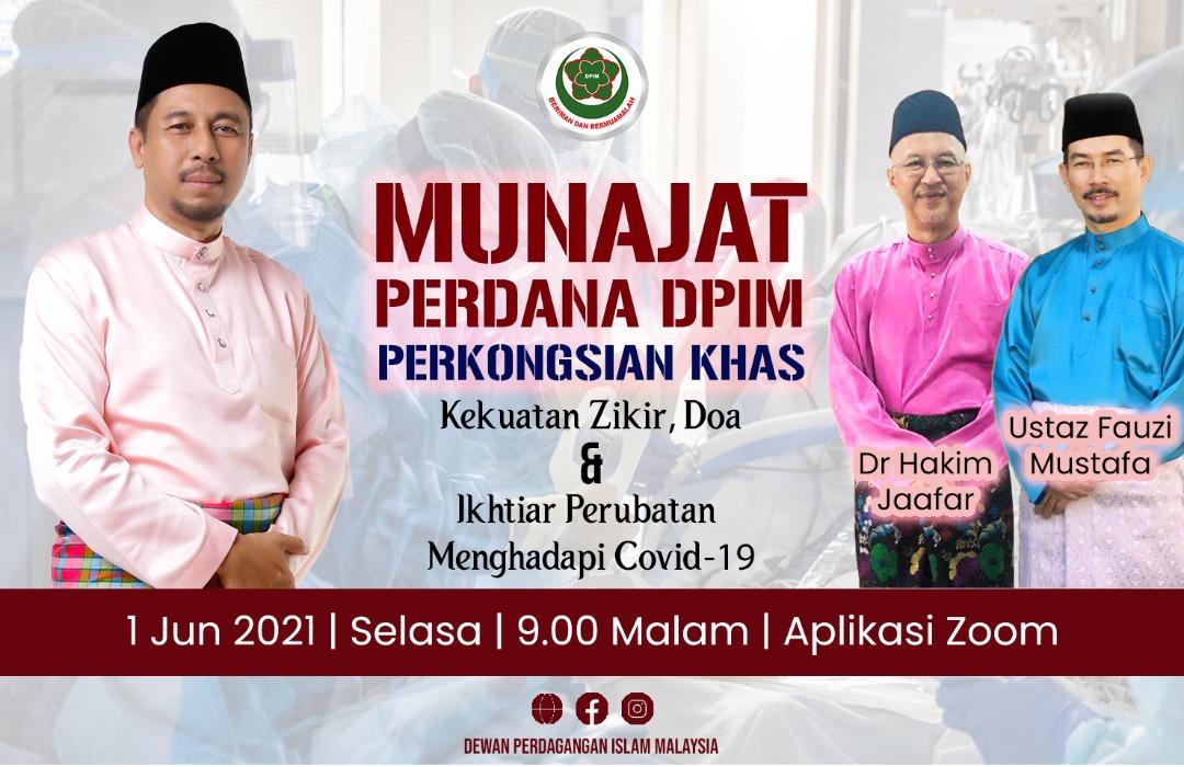 DPIM Selangor : Program Munajat Perdana DPIM 191