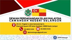 DPIM Selangor : Mesyuarat Agung Tahunan Kali ke 24 32