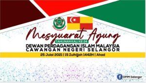 DPIM Selangor : Mesyuarat Agung Tahunan Kali ke 24 1