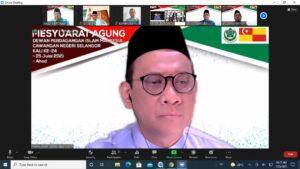 DPIM Selangor : Mesyuarat Agung Tahunan Kali ke 24 18