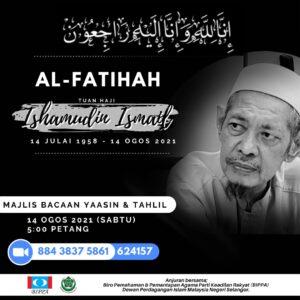 DPIM Selangor : Majlis Tahlil Mantan Pengerusi Tetap DPIM Selangor 1