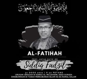 DPIM Selangor : Majlis Tahlil Prof. Dato' Dr. Siddiq Fadzil 1