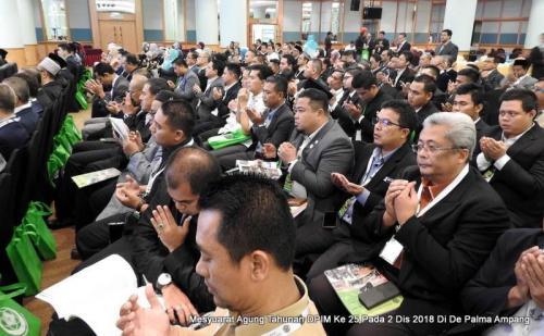 Mesyuara Agung Tahunan DPIM Pusat